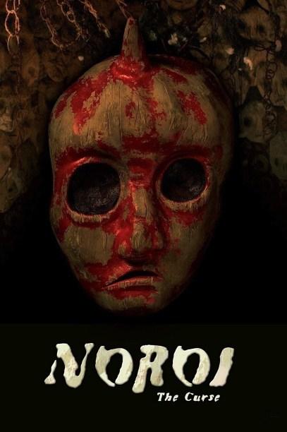noroi-the-curse.16877